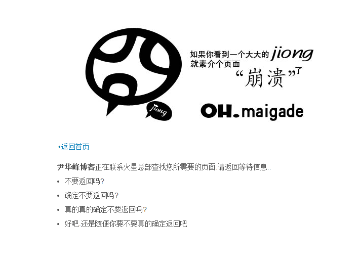 <strong><font color='#006600'>怎么给织梦网站做一个404页面</font></strong>